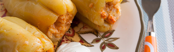 Как приготовить перец фаршированный