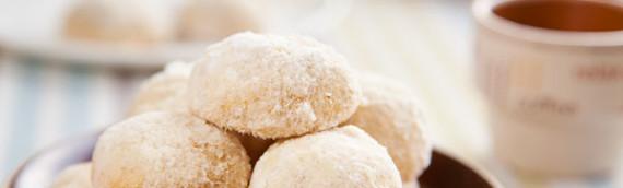 Ореховое печенье рецепт с фото от израильского лакомки