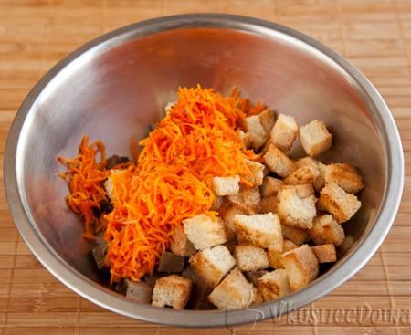 + обжаренная морковка