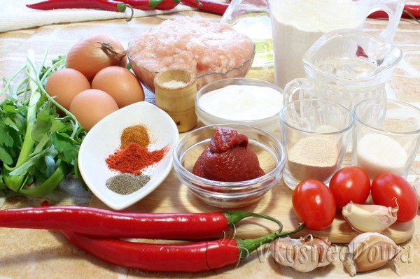 Пицца турецкая - Pide с мясом