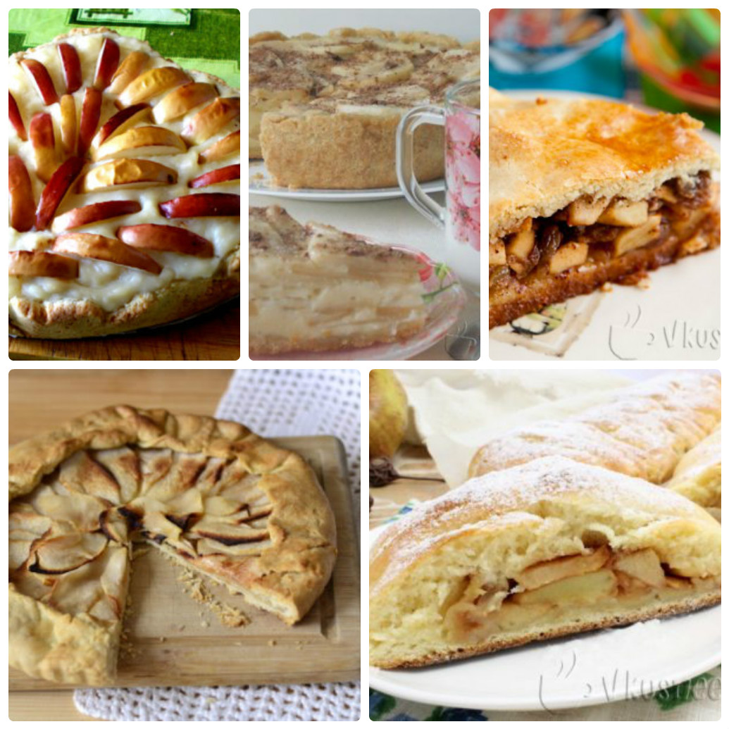Пирожки с яблоками рецепт пошаговые фото