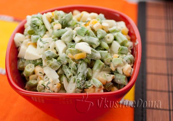 Салат из спаржевой фасоли с кукурузой
