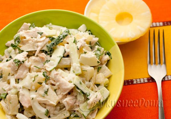 рецепт салата с ананасами и куриной грудкой
