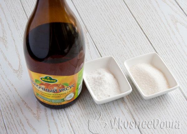 уксус, соль и сахар перед 3-й заливкой