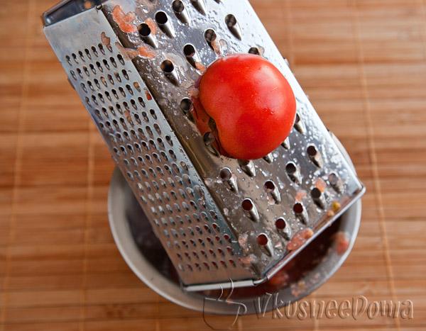 помидоры трем на терке