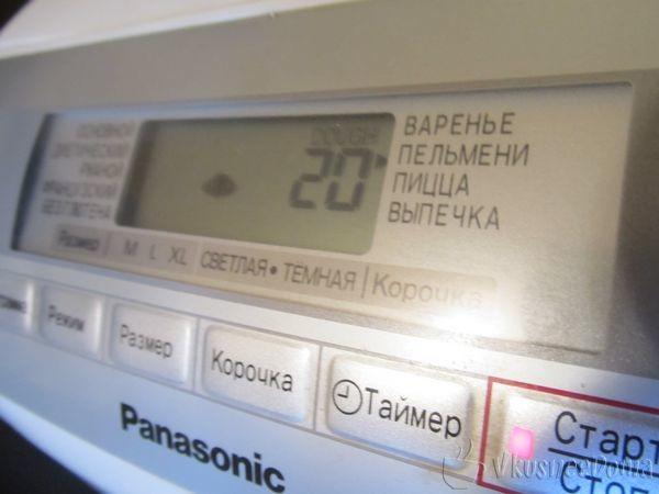 hlebgr00012