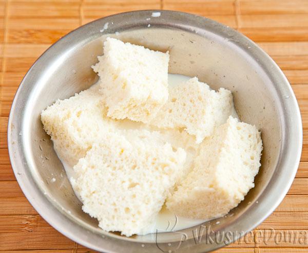 хлеб замачиваем молоком