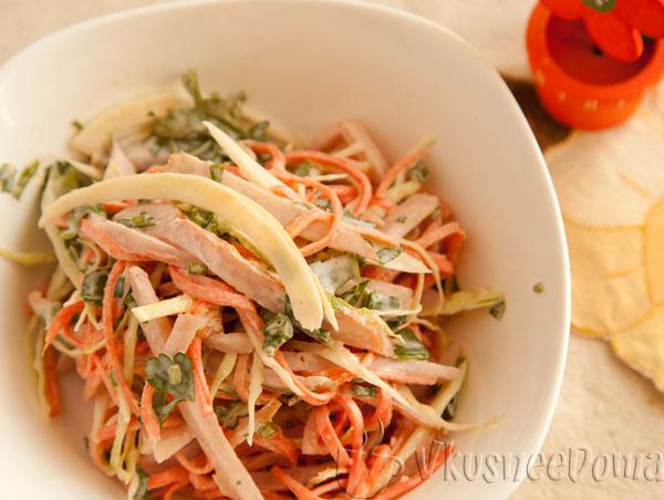 салат с ветчиной и морковкой корейской