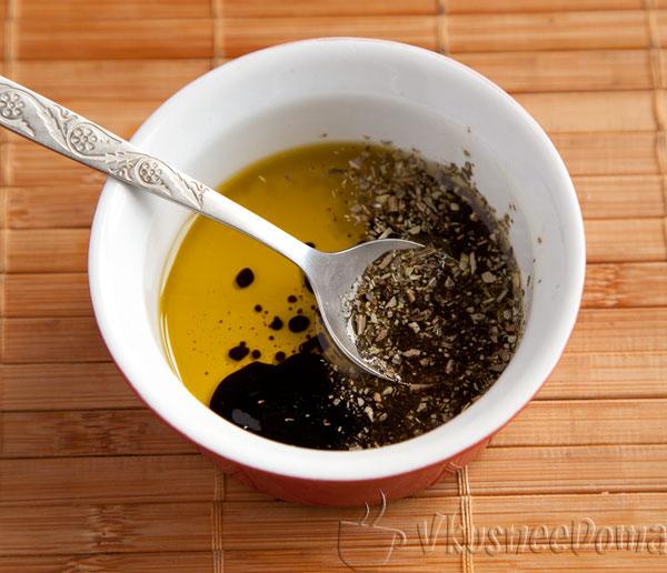 оливковое масло + бальзамика + орегано + перец